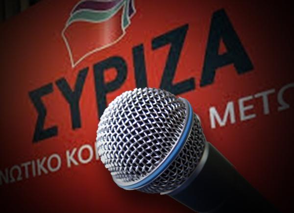 EROTHSH SYRIZA