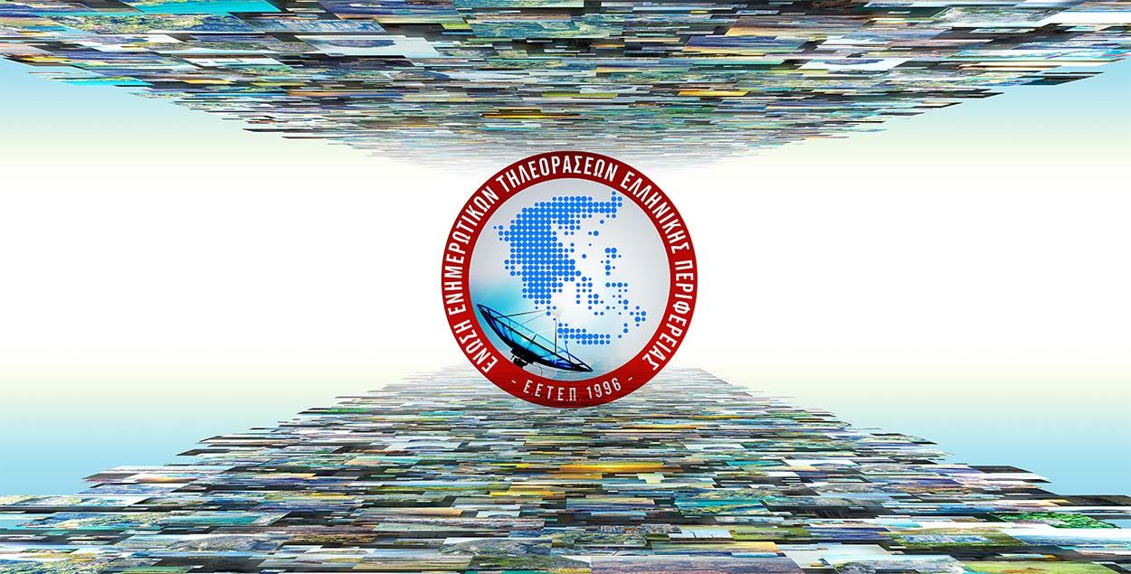 afirimeno-logo