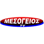 ΜΕΣΟΓΕΙΟΣ TV
