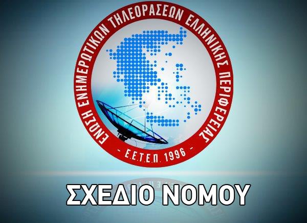 SXEDIO NOMOY_NEW